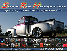 click for larger view of Street Rod HQ display banner art